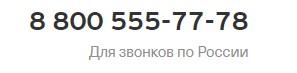 Кредит в Тинькофф банк
