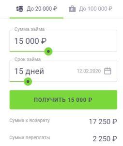 ДоЗарплаты